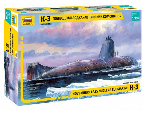 """Подводная лодка """"К-3"""""""
