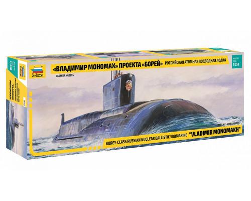 """АПЛ """"Владимир Мономах"""""""