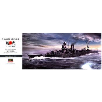 "H40084 Hasegawa Японский легкий крейсер IJN Noshiro ""The Battle of Leyte Gulf"" (1:350)"