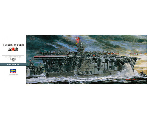 H40025 Hasegawa Японский авианосец IJN Akagi 1941 (1:350)