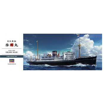 H40028 Hasegawa Корабль N.Y.K. LINE Hikawamaru (1:350)
