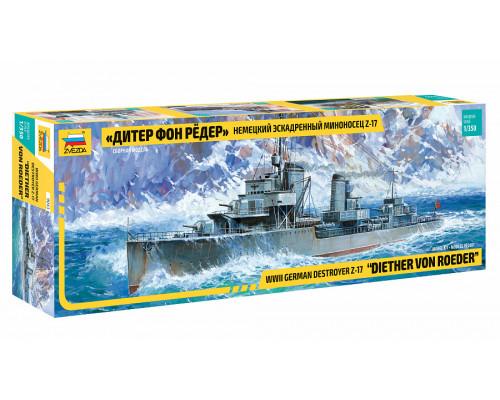 """Немецкий эсминец Z-17 """"Дитер фон Рёдер"""""""