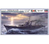 """H40029 Hasegawa Корабль IJN DESTROYER SHIMAKAZE """"LATE TYPE"""""""