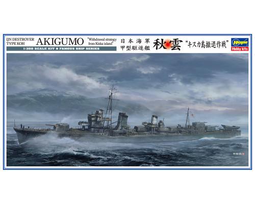 H40100 Hasegawa Японский эсминец типа IJN Koh Akigumo (1:350)