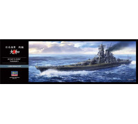 H40151 Hasegawa Линкор IJN Battleship Yamato (1:450)