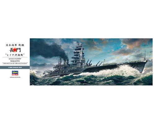 "H40073 Hasegawa Японский линкор IJN Nagato ""The Battle of Leyte Gulf"" (1:350)"