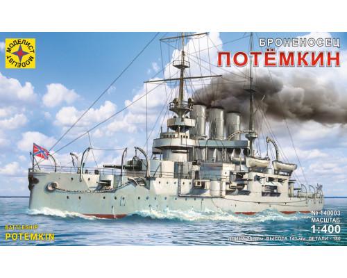 "Броненосец ""Потемкин"" (1:400)"