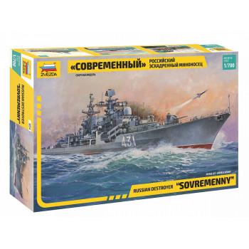 """zv9054 Российский эсминец """"Современный"""""""