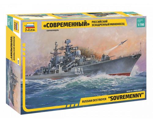 """Российский эсминец """"Современный"""""""