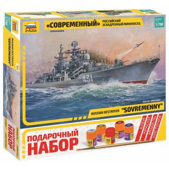 """zv9054П Российский эсминец """"Современный"""""""