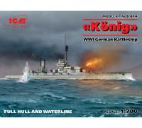 """Германский линейный корабль """"Кёниг"""", І МВ"""