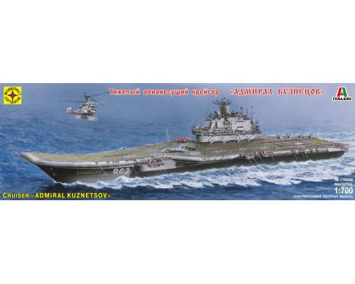 """Авианесущий крейсер """"Адмирал Кузнецов"""" (1:700)"""