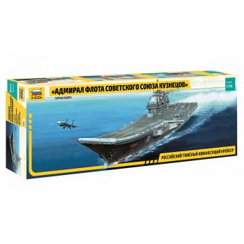 "zv9002 Авианосец ""Адмирал Кузнецов"""