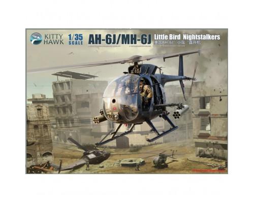 KH50003 AH-6J/MH-6J Little Bird, , шт