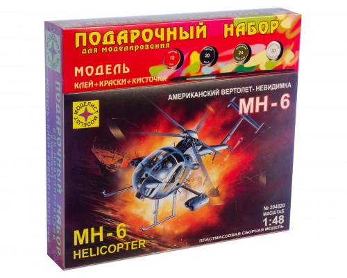 Вертолет-невидимка МН-6 Подарочный набор (1:48)