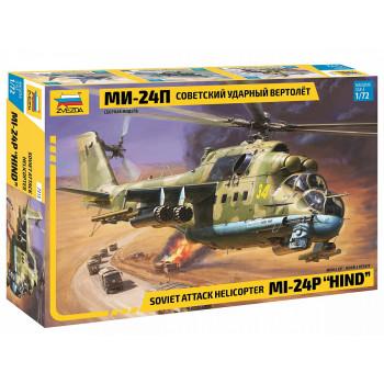 "zv7315 Вертолёт ""Ми-24П"""