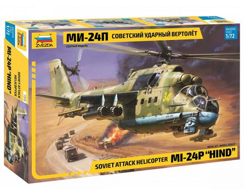 """Вертолёт """"Ми-24П"""""""