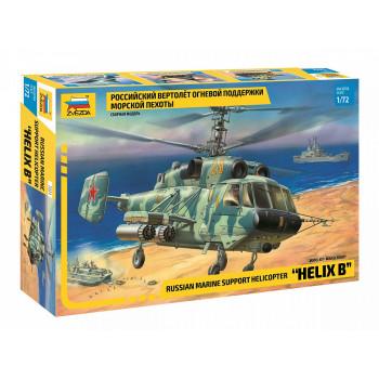 """zv7224 Российский многоцелевой ударный вертолет """"Аллигатор"""""""