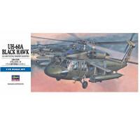 H00433 Hasegawa Военно-транспортный вертолет UH-60A Black Hawk (1:72)