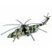 "zv7270 Вертолет ""Ми-26"""