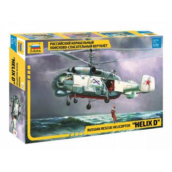 zv7247 Российский корабельный поисково-спасательный вертолет