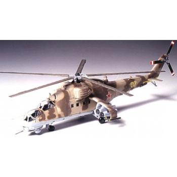 Купить вертолёт Mi-24 Hind в масштабе 1 к 72