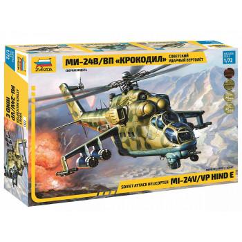 """zv7293 Вертолет Ми-24 В/ВП """"Крокодил"""""""