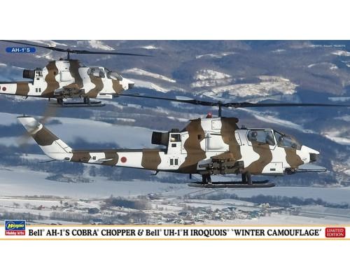 "H02239 Hasegawa Набор вертолетов Bell AH-1S Cobra и Bell UH-1H ""Зимний камуфляж"" (1:72)"