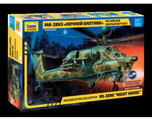 """Вертолет """"Ми-28НЭ"""""""