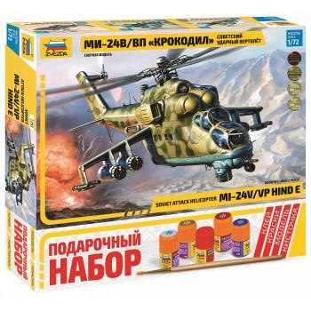 """zv7293П Вертолет Ми-24 В/ВП """"Крокодил"""""""