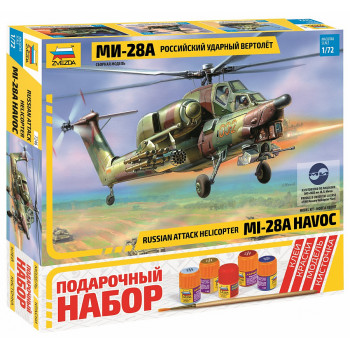 "zv7246П Вертолет ""Ми-28"""