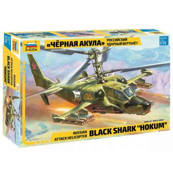 """7216 Российский ударный вертолет """"Черная акула"""""""