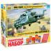 """Вертолет """"Ми-35"""""""