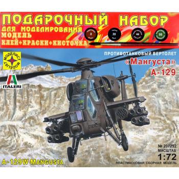 """Вертолет А-129 """"Мангуста"""" Подарочный набор (1:72)"""