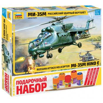 "zv7276П Вертолет ""Ми-35"""