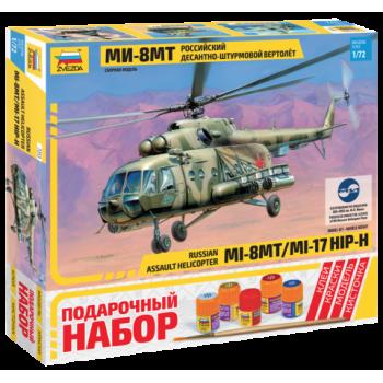 """Вертолет """"Ми-8МТ"""" сборная модель"""