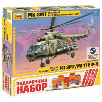"""zv7253П Вертолет """"Ми-8МТ"""""""