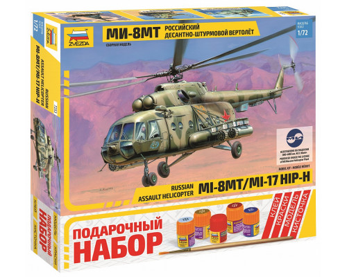 """Вертолет """"Ми-8МТ"""""""