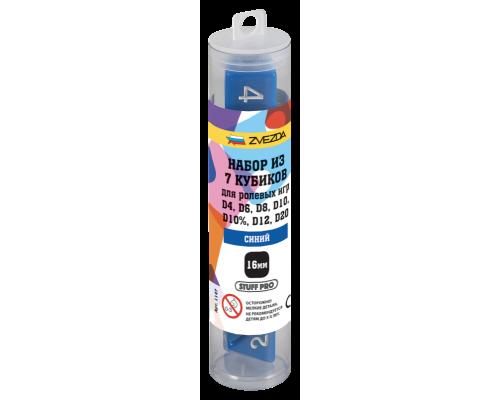 Набор из 7 игровых кубиков для ролевых игр цвет СИНИЙ