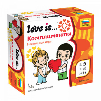 zv8958 Love is … Комплименты