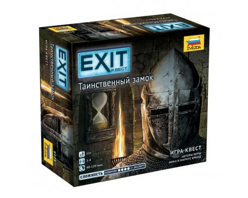 EXIT Квест. Таинственный замок.