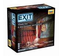 EXIT Квест. Убийство в восточном экпрессе.