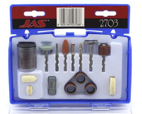 2703 Jas  Набор расходных материалов для бормашин, 59 предмета
