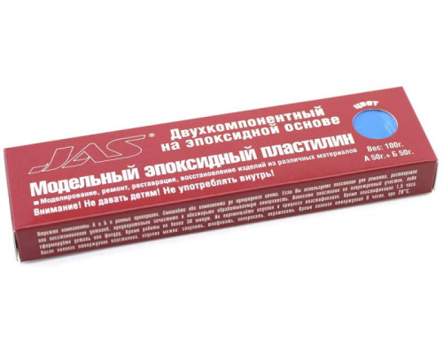 6207 Jas Эпоксидный пластилин, синий, 100 гр