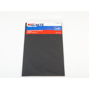 Наждачная бумага 600 (2 листа)