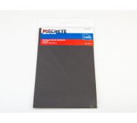 Наждачная бумага 1000 (2 листа)