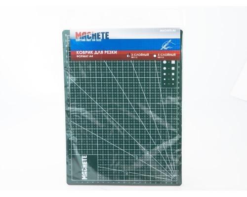 Коврик для резки 3-слойный (A4)