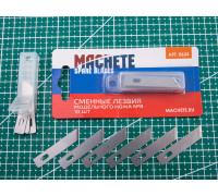 MA 0634 Сменное лезвие модельного ножа №8 10 шт, MACHETE