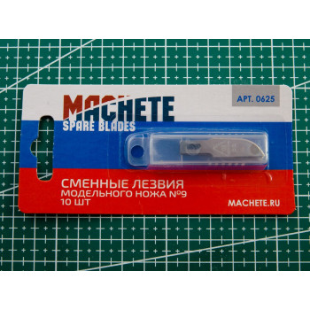 MA 0625 Сменное лезвие модельного ножа №9 10 шт, MACHETE