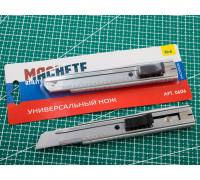 MA 0606 Универсальный нож, MACHETE